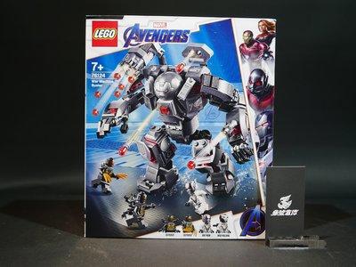 參號倉庫 現貨 樂高 LEGO 76124 漫威 Marvel 復仇者聯盟 終局之戰 鋼鐵人 戰爭機器 毀滅者 破壞者
