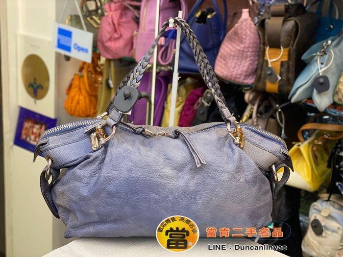 《當肯二手名品》GUCCI 藍紫色 漸層 全皮 竹節 編織 肩背包 手提包㊣