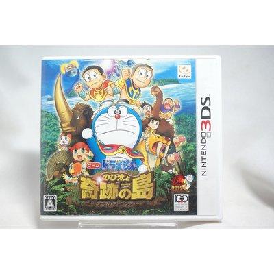 [耀西]二手 純日版 任天堂 3DS N3DS 哆啦A夢:大雄與奇跡之島 含稅附發票