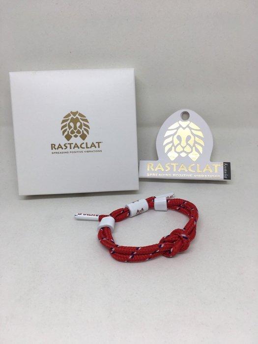 正品 RASTACLAT 美國加州品牌 鞋帶手環 紅色雙繩單節