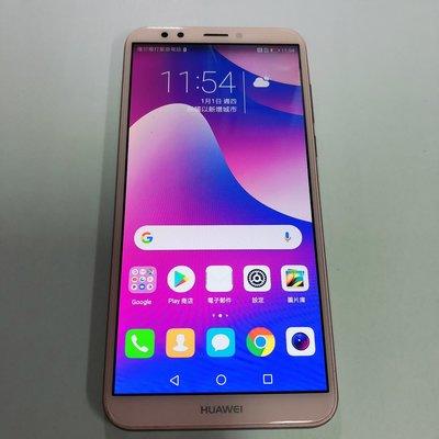 HUAWEI Y7 Prime 2018 5.99吋 八核心 32G 1300萬畫素