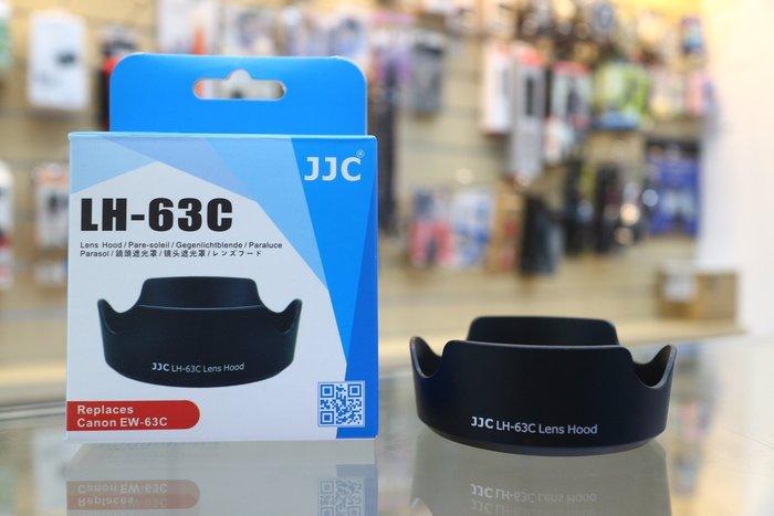 【日產旗艦】JJC Canon EW-63C EW63C EF-S 18-55mm STM 遮光罩 蓮花罩 可反扣