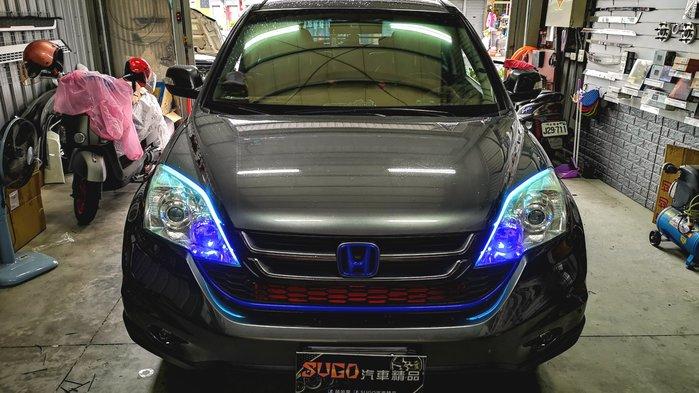 SUGO汽車精品 本田HONDA CRV 3/3.5代 新款超薄式 側發光 高亮度日行燈+序列式方向燈 導光燈條