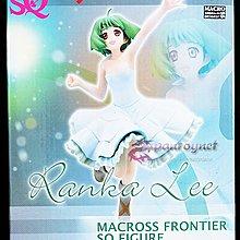Banpresto 超時空要塞 Macross Frontier Figure SQ 蘭卡 Ranka Lee