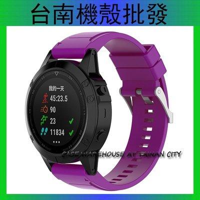 Garmin 佳明 Fenix5X 硅膠 錶帶 fenix3 HR 替換 腕帶 quatix3 D2 快拆錶帶 26mm