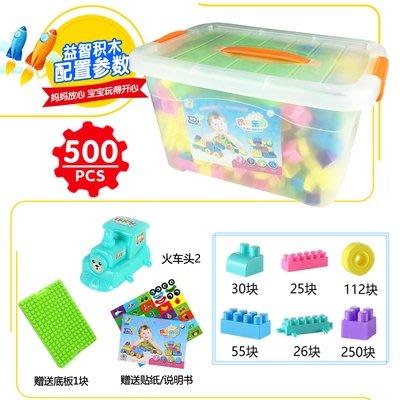 兒童積木塑料玩具12歲益智力男孩7810女孩寶寶拼裝拼插36周歲