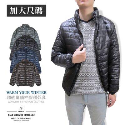 加大尺碼 超輕量舖棉保暖外套 防寒夾克 擋風騎士外套(321-A830-08)深藍(19)咖啡(21)黑色(22)灰綠