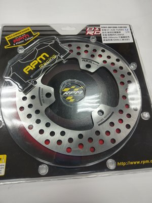 正MOTO RPM 部品 勁戰四代 BWSR125 後固定圓碟盤 200MM 不鏽鋼原色