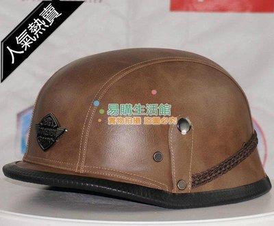 哈雷復古頭盔巡航頭盔二戰鋼盔機車太子頭盔個性時尚機車帽