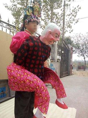 【奇滿來】單人表演老漢背妻老背少道具 傳統民族節日舞龍舞獅民俗技藝藝品表演舞蹈秧歌戲劇演出服廟會活動開張喜慶表演BEAE