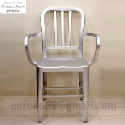 【台大復刻家具】Emeco Style Naval Arm Chair 鋁製 海軍椅/扶手椅 1006-A【Vintage】選配木座 Navy