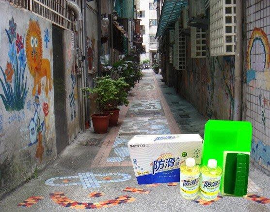 地板防滑劑《防滑大師》馬賽克磚地面防滑劑組(止滑劑)