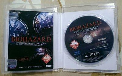 PS3 惡靈古堡 拉昆市行動 純日版(編號6)
