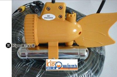KIPO-水下攝影機/水產養殖/水下50公尺/可視探魚器/可接電視 - OMC001001A