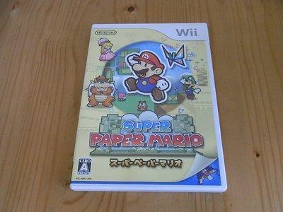 【小蕙館】Wii ~ 超級紙片瑪莉歐 (純日版)