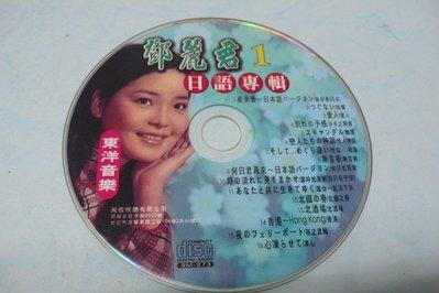 紫色小館78--------鄧麗君1日語專輯