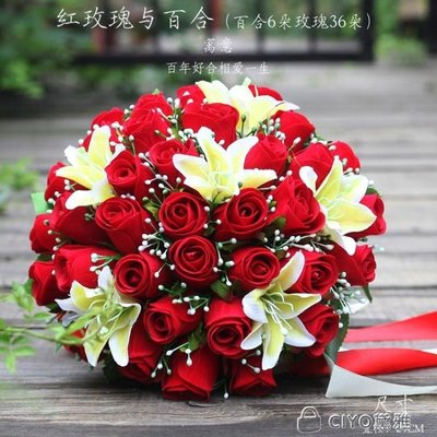 韓式新娘手捧花結婚緞帶手捧花束高檔永生花仿真紅玫瑰花攝影婚禮