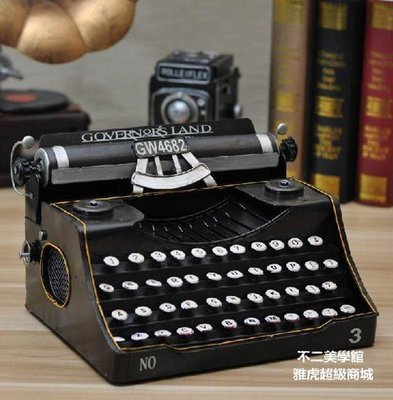 【格倫雅】^複古老式打字機模型工藝品酒吧擺件家具櫥窗陳列美式軟裝飾品25757[g-l-y0