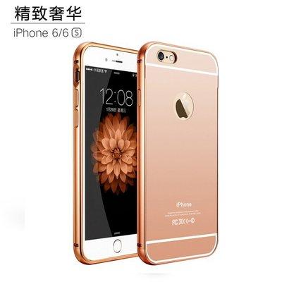 【風雅小舖】蘋果6plus金屬邊框 iPhone6s手機殼 i6外殼帶鏡面全包後蓋