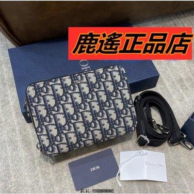 DIOR QUAKE Dior Oblique 黑色 緹花 斜背 手拿包 2OBBC119YSE_H05E二手