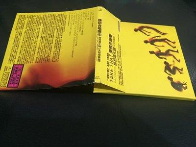 貨暢其流二手CD 側標+光碟無刮+中英歌詞+寫真 接招合唱團 Take That - 接招進化論  全球限量盤 RK