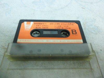 紫色小館36-1--------北管八音專輯