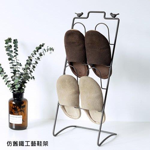 仿舊鐵工藝鞋架 家用簡約多層室內拖鞋收納層架_☆優購好SoGood☆