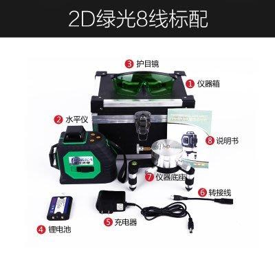 『9527五金』博佧室外60倍超強光平水儀水平儀3D綠雷射8線投線儀貼牆儀