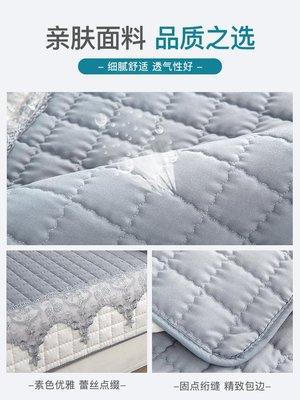 新風小鋪北歐沙發墊整套四季通用簡約現代防滑沙發套罩全包萬能坐墊子蓋布