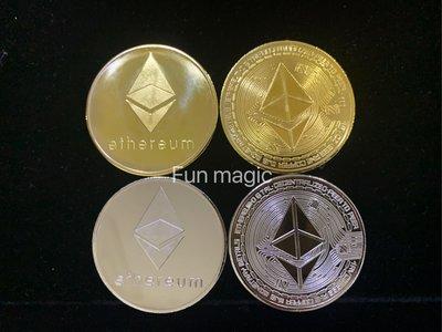 [fun magic] 以太幣 以太紀念幣 以太紀念硬幣 ethereum coin