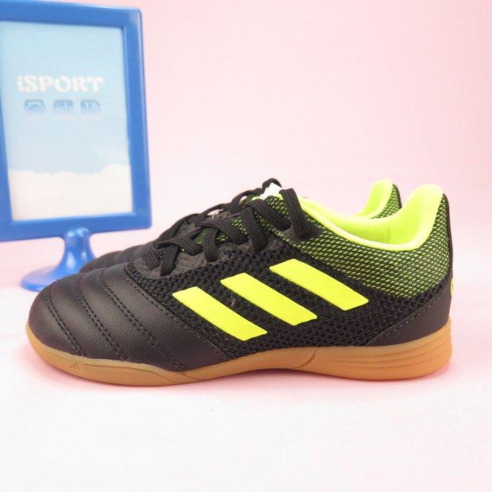 【iSport愛運動】adidas COPA 19.3 IN SA 足球鞋 公司貨 D96583 中大童鞋 螢光綠