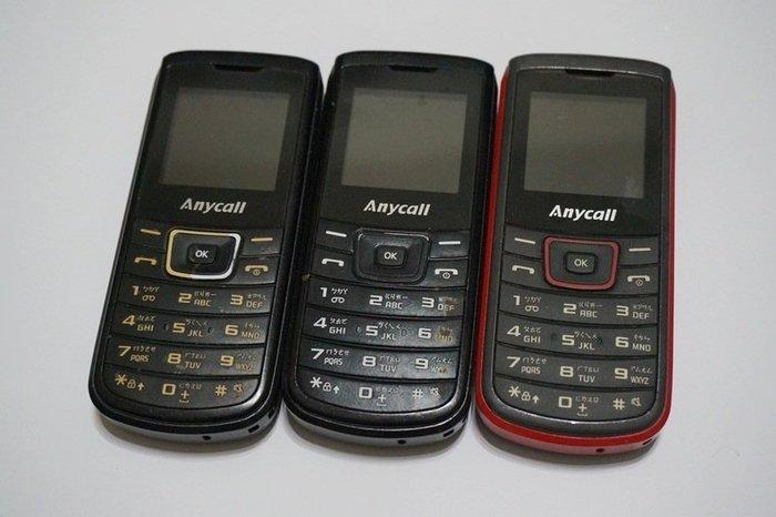 ☆1到6手機☆ Samsung  E1100H 軍人專用 直立式手機《附電池+全新旅充或萬用充》功能正常