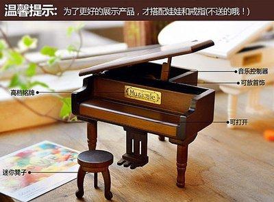 yes99buy加盟-木質diy刻字鋼琴音樂盒八音盒天空之城創意生日禮物精品送男女友