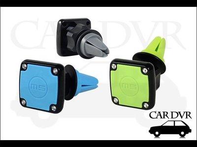 安柏特 ABT-A040 出風口磁吸手機架 三色可選擇 360度旋轉 體積小巧 穩固吸力 多用途設計