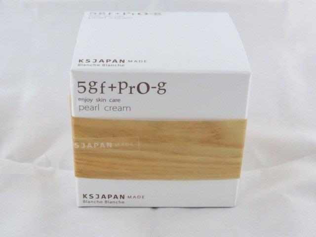 *日式雜貨館*日本免稅店 Blanche Blanche 5GF+PRO-G Pearl Cream 保濕精華霜 現貨特價