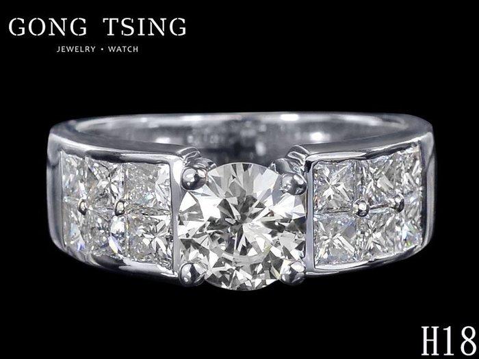 【公信精品】鑽石女戒指 1.02克拉 白K金天然女鑽戒 1克拉鑽戒
