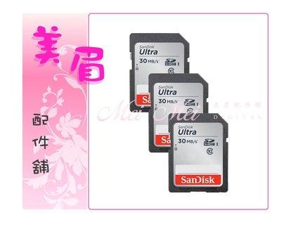 美眉配件 台中北屯 SanDisk Ultra 200X 30M SD HC Class 10 16G 16GB 記憶卡