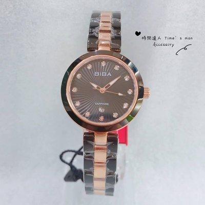 [時間達人] 法國 BIBA 碧寶錶 經典系列 藍寶石玻璃石英錶 B32BC048B 黑色-28mm 日本東方台灣代理商 高雄市