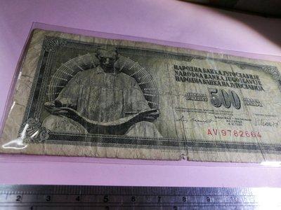 銘馨易拍重生網 107M07 早期 外國 1981年 男神閱讀 光環 有損 細緻印刷 鈔票 保存如圖