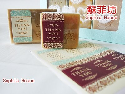 【蘇菲坊】10入 THANK YOU ...