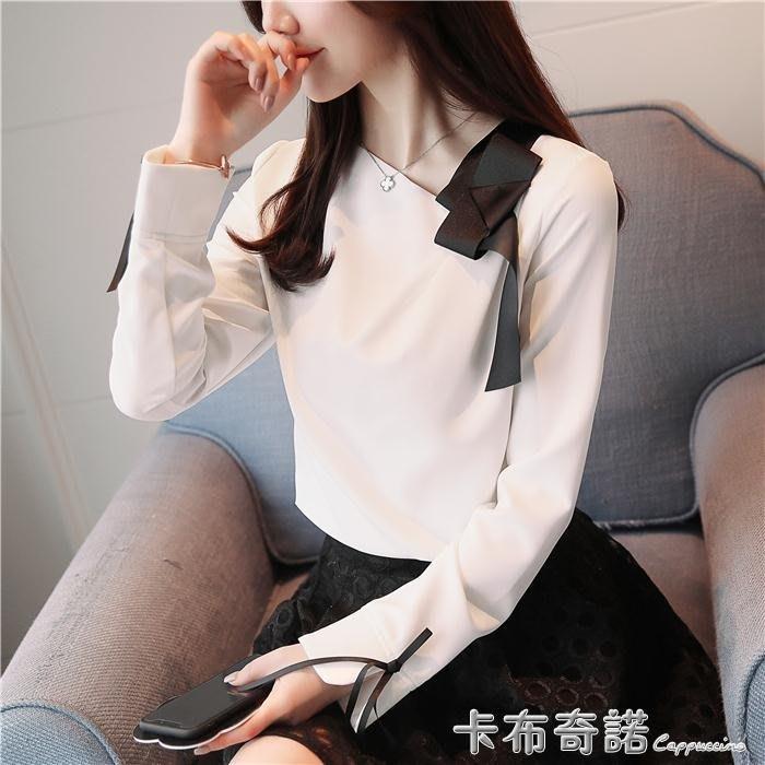 時尚斜領長袖雪紡衫女韓版職業OL氣質打底襯衫寬鬆百搭上衣服