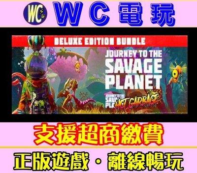 【WC電玩】PC 狂野星球之旅 豪華含DLC 中文 Journey To The Savage Planet ST離線版