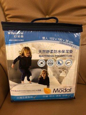 Reverie 幻知曲 莫代爾天然舒柔防水雙人保潔墊+枕頭保潔墊2入特價990元--可超商取貨付款