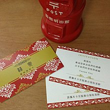❤Andrea 浪漫夢想家❤ 獨家設計 歐式古典 喜宴婚禮 囍餅提領卡/每張只要1元