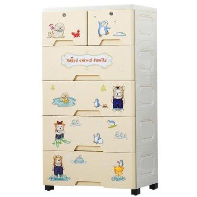 加厚抽屜式收納櫃兒童寶寶衣櫃櫃子儲物櫃簡易鞋櫃五層斗櫃整理櫃 禮物