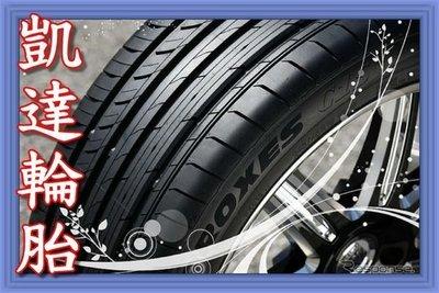 【凱達輪胎鋁圈館】日本東洋 TOYO C1S 日本製 215/60/16 215/60R16 歡迎詢問