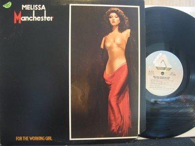 283*POP *Arista*美版黑膠唱片* Melissa Manchester –For the Working Girl*NM (附歌詞)