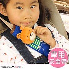 HH婦幼館 立體動物造型汽車安全帶套 護肩套【2H023Z399】