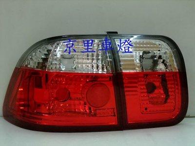 京里車燈專網 HONDA 喜美 K8-96 改款前仿改款後 紅白晶鑽T10燈泡尾燈一組1800元(T10燈泡唷)