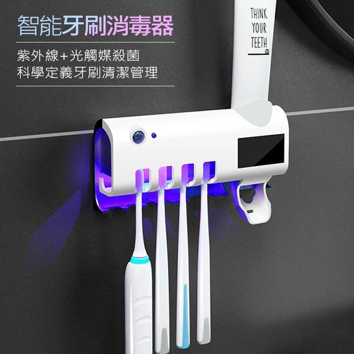 牙刷消毒架 太陽能紫外線消毒牙刷收納架 智能牙刷消毒器